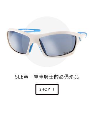 720 Armour運動眼鏡-720 Armour運動眼鏡-眼鏡品牌