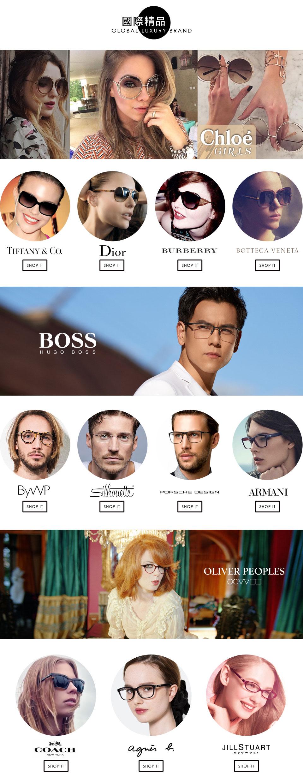 chloe眼鏡-chloe太陽眼鏡-眼鏡品牌