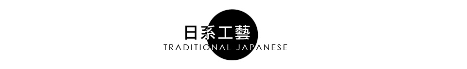 日本眼鏡品牌